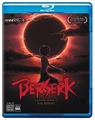 Berserk: The Golden Age Arc Blu-ray Movie 3: The Advent