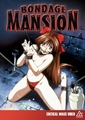 Bondage Mansion DVD