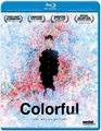 Colorful: The Motion Picture Blu-ray