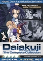Daiakuji: The Xena Buster DVD Complete Collection