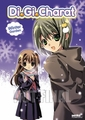Di Gi Charat - Winter Garden DVD