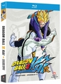 Dragon Ball Z Kai Blu-ray Season 3