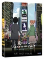 Eden of the East Movie 1: King of Eden DVD/Blu-ray