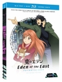Eden of the East Movie 2: Paradise Lost DVD/Blu-ray