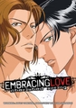 Embracing Love DVD 'Cherished Spring' (Yaoi)