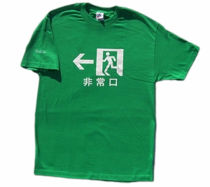 Emergency Exit T-shirt (green) Medium