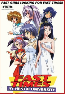 Fast Times at Hentai University DVD