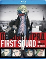 First Squad: The Moment of Truth Blu-ray