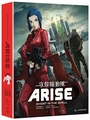 Ghost in the Shell: Arise DVD/Blu-ray Set 1