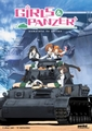 Girls und Panzer DVD Complete TV Series