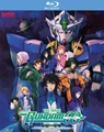 Gundam, Mobile Suit 00 The Movie Blu-Ray: Awakening of the Trailblazer