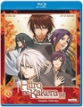 Hiiro no Kakera - The Tamayori Princess Saga Season 1 Blu-ray Complete