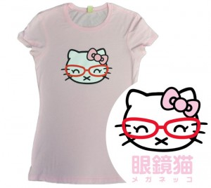 Hipster Kitty Girl's Fitted T-Shirt (pink) Medium