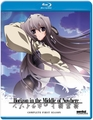 Horizon in the Middle of Nowhere Blu-ray Season 1 Collection