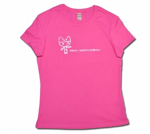 I Like What I Like Fitted Girl's T-Shirt (pink) Small