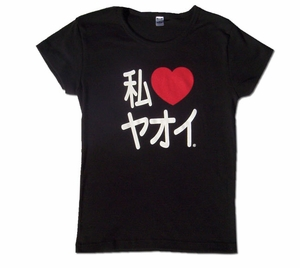 I Love Yaoi Fitted Girl's T-Shirt (black) Medium