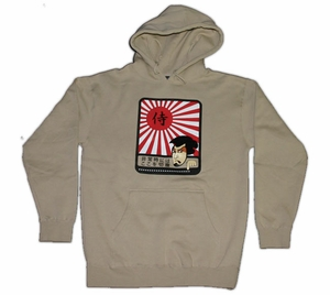 In Case of Emergency Commit Seppuku Here Hoodie (khaki) X-Large