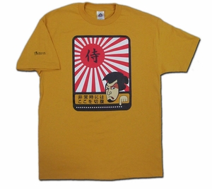 In Case of Emergency Commit Seppuku Here T-shirt (yellow) Small