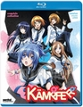 Kampfer Blu-ray Complete Collection