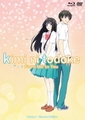 Kimi Ni Todoke 'From Me to You' DVD/Blu-ray Set 1