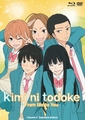 Kimi Ni Todoke 'From Me to You' DVD/Blu-ray Set 2