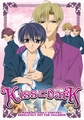 Kiss In The Dark DVD (Yaoi)