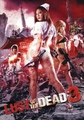 Lust of the Dead 3 DVD LiveAction