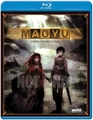 Maoyu Blu-ray Complete Collection