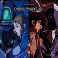 Mars Daybreak OST 1 (domestic)
