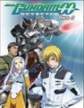 Mobile Suit Gundam 00 Season 1 DVD Part 3