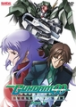 Mobile Suit Gundam 00 Season 2 DVD Part 3