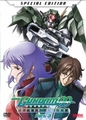 Mobile Suit Gundam 00 Season 2 DVD Part 3 Special Edition