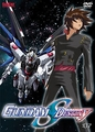 Mobile Suit Gundam SEED Destiny DVD 7