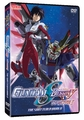 Mobile Suit Gundam SEED Destiny TV Movie 1 DVD: The Shattered World