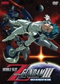 Mobile Suit Gundam Zeta Movie 3 DVD: Love is the Pulse of the Stars