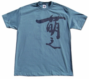 Moe Kanji T-shirt (blue) Medium