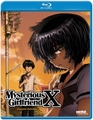 Mysterious Girlfriend X Blu-ray Complete Collection