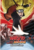 Naruto Shippuden Movie 5 DVD - Blood Prison