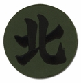 Naruto: Shippuden Patch: Kakuzu's Akatsuki Ring Icon