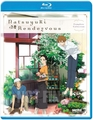Natsuyuki Rendezvous Blu-ray Complete Collection