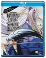 Nura: Rise of the Yokai Clan Blu-ray Set 2