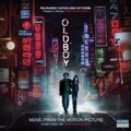 Oldboy: Original Motion Picture Soundtrack CD Limited Edition