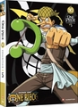 One Piece DVD Collection 5 (Eps 104-130) Uncut