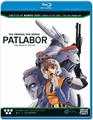 Patlabor OVA Blu-ray Collection (1/1988)