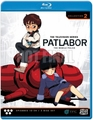 Patlabor TV Series Blu-ray Collection 2