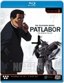 Patlabor TV Series Blu-ray Collection 3