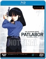 Patlabor TV Series Blu-ray Collection 4