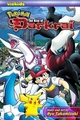 Pokemon: Dialga vs. Palkia vs. Darkrai GN