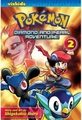 Pokemon: Diamond & Pearl GN 2