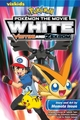 Pokemon the Movie: White Victini and Zekrom GN